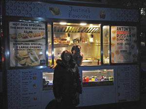 Justines Food Truck